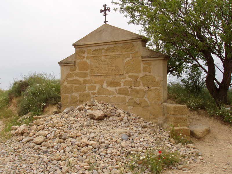 Ermita Loreto Piedras